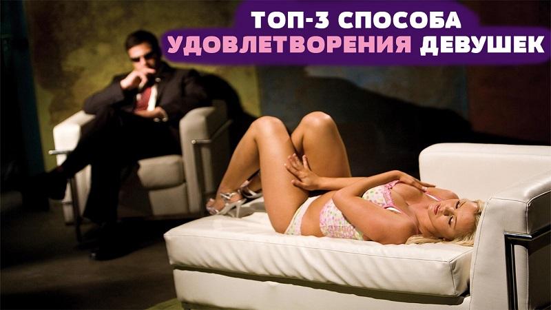 porno-seks-mashina-dovodit-do-skvirta