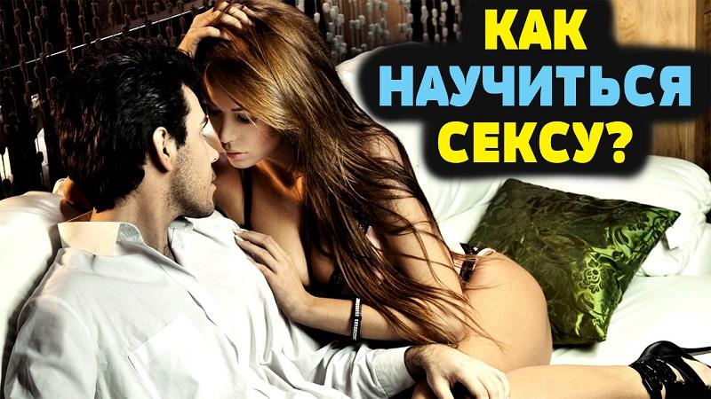 Секс форумы видео — img 4