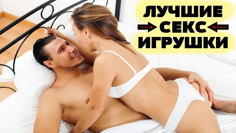 Ролики сильвией сделать девушке самой секс игрушку
